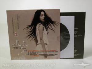 Oversized Japanese CD LP Album cd packaging