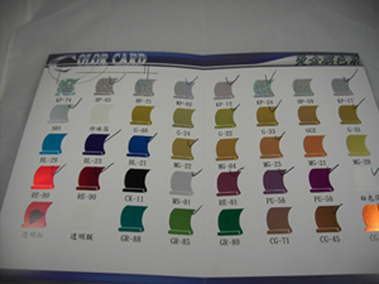Foil stamping colors cd dvd book packaging